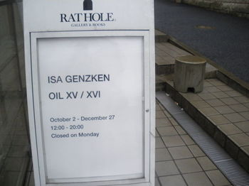 RAT HOLE GALLERY@.jpg